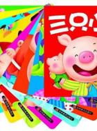 0-3岁小婴孩必备全书_经典童话本(全10册)pdf电子书下载