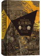 [美]加勒特·马丁利《无敌舰队》pdf图文版电子书下载