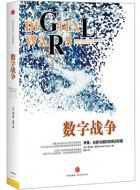 《数字战争:苹果、谷歌与微软的商业较量》pdf电子书下载