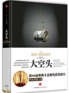 [美]迈克尔·刘易斯《大空头》pdf电子书下载